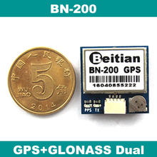 small size UBLOX M8030 chipset GPS module antenna GPS GLONASS Dual GNSS module with 4M FLASH,20mm*20mm*6mm,BN-200(China)