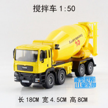 Candice guo alloy car model creative Cadeve cement mixer engineering van plastic motor collection children toy kid birthday gift