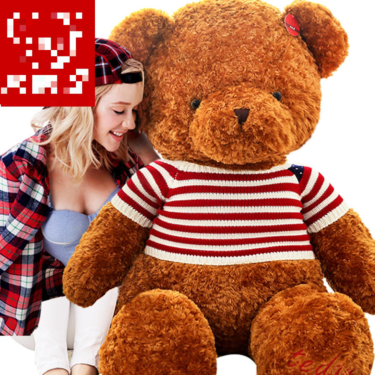 New Arrival Size 35cm-55cm Teddy Bear, Plush, Baby Toy Cheap Unisex Catoon Toys For Children Big Teddy Bear Baby Love Gift<br><br>Aliexpress