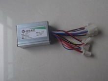Free Shipping 250W 24V DC brush motor controller E-bike electric bicycle speed control