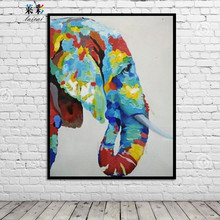 Elephant Oil Painting As Numbers Picture Hand Painted Painting Diamond Painting On Canvas Wall Art Picture For Living Room