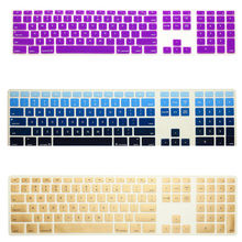 For Apple iMac Desktop Protector Flim Colorful Silicone Keyboard Cover Skin With Numeric Keypad For Apple iMac G5/G6
