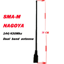 10pcs NAGOYA NA-771 SMA-M Male Antanna BNC 144/430MHZ Dual Band Antena Vhf Uhf For CB Radio WOUXUN KG-UV8D Walkie Talkie Na 771