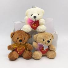 2Pcs 8CM Cute Plush Sitting Teddy Bear With LOVE HEART Urso De Pelucia Oso Dolls cellphone bag key chain