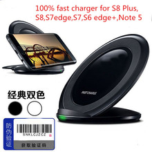 for SAMSUNG Galaxy note5 S6 edge S8 Plus G928FS7edge,G9300 original QI fast Charging Pad Wireless Dock Stand Charger Fast Charge