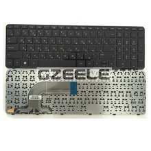 Russian NEW Keyboard FOR HP 250 G2 G3 255 G2 G3 256 G2 G3  RU laptop keyboard