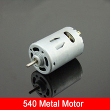 Strong Magnetic 540 DC Motor Powerful Carbon Brush Motor Electric Drill DIY Toy Models Accessories