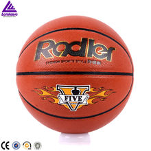 1 piece 100% good PU material basketball / 600 g weight and size 7 no basketball suitable for game level and popular crowd baske