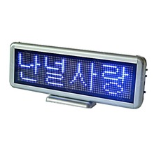 12 x4.3 inch Store Scrolling Electronic Led Sign Display Board,Rechargeable Usb Programmable Advertising led sign(China)