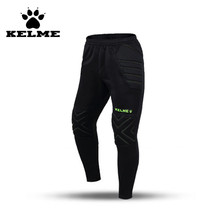KELME 2016 Men's Survetement Football Pants Soccer Training Active Trousers Sport Running Protector Goalkeeper Sweatpants 08