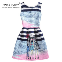 Party Children Girls Clothes Summer Girl Dresses Princess Sofia Dress Elsa Dresses Kitty girls dress for 8 10 11 12 13 14 Years