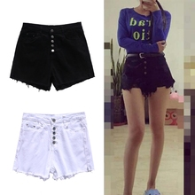 Women Ripped Hem Skinny Denim Shorts High Waist Cool Short Feminino Jeans(China)