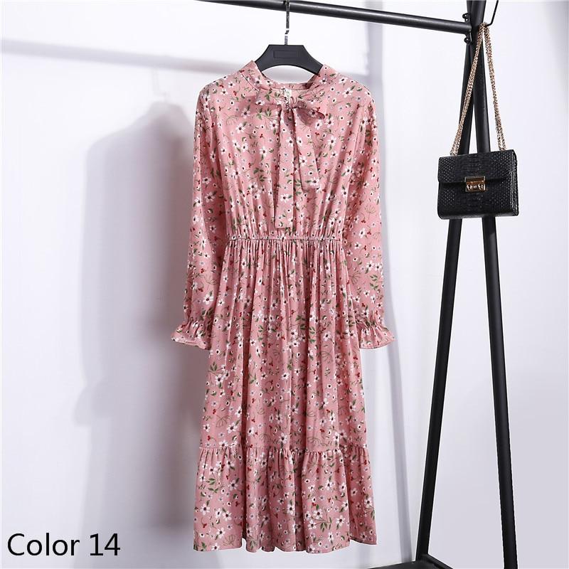Waist Party Dress 34