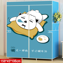Simple wardrobe cloth special cloth wardrobe assembly steel pipe reinforcement steel frame simple modern storage cabinet Wardrob(China)
