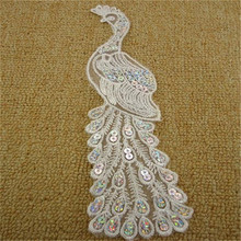 1pcs Fashion Designs 22cm Peacock Logo Embroidered Patches Clothes Sequins Patch DIY Hotfix Motif Applique Miky Free Shipping(China)