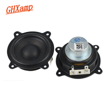 GHXAMP 2.5 INCH 15W Neodymium Magnetic Portable Speaker Car CD Amplifier Speaker Unit Woofer Full Range Buletooth Speaker 2PCS
