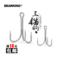 bearking Classic Black hooks 20Pcs quality treble hooks Solid Rings Fishing Connector Brand Fish Hooks hot model lure 2017 hot(China)