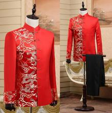 Red blazer men formal dress latest coat pant designs suit men costume chinese tunic trouser marriage wedding suits for men's