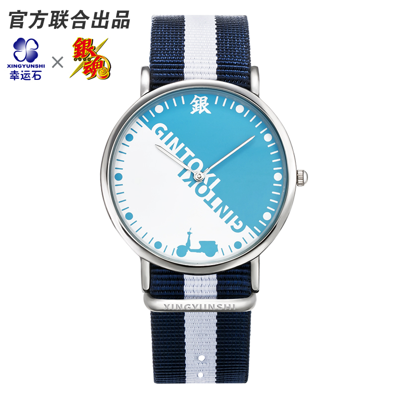 Gintama Anime Gintoki Hijikata Okita Kagura Sadaharu Erisabesu quartz watch daniel wellington DW style Comics Cartoon<br>