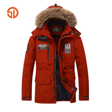 Fashion Brand Clothing 2017 Thick Winter Jacket Men Coat With Fur Hooded Outwear Thickened Warm Fur Collar Coat Blue Red Khaki(China)