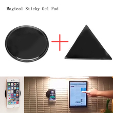 Sticky Gel Pad 2Pc Magical Anti Slip Mat Wall Sticker Anti-slip Mat Car Mobile Phone Holder Tablet Phone Bracket Rround Triangle