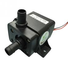 Micro DC Brushless Water Circulation Pumps DC12V Brushless Water Circulating Cooling Pump Water Cooling Pumper(China)