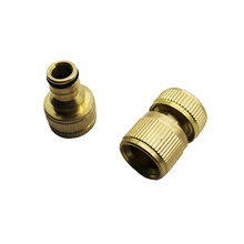 1pcs Brass Fittings Faucet Washing Machine Water Gun Accessories Industrial Seals Garden Hose Fittings Irrigation System
