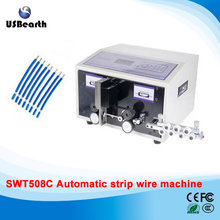 Computer Wire Peeling Striping Cutting Machine computer strip wire machine 2.5mm2 SWT508C
