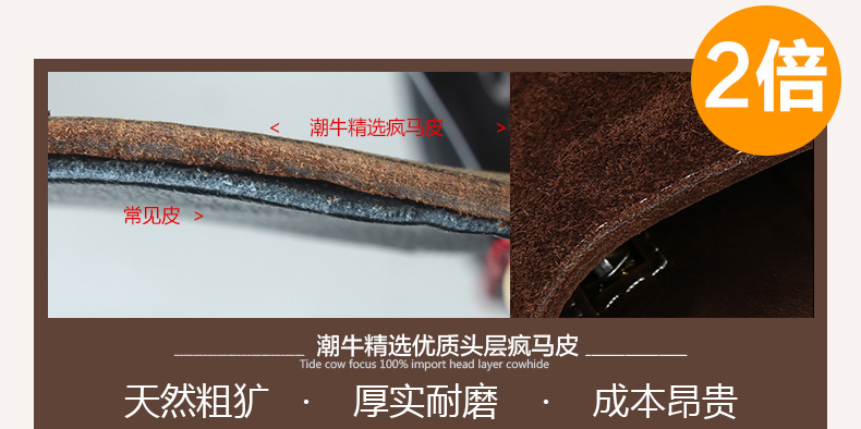 men crazy horse real leather brown briefcases 2017new brand vintage man handbags genuine leather file laptop travel shoulderbags