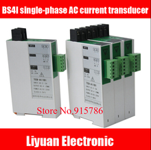 BS4I single-phase AC current transducer / 0-5A isolation module / 4-20Ma signal isolation(China)