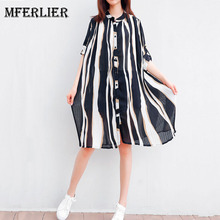 Mferlier Loose Elegant Slim Striped Dresses Stand Collar Single Breasted Adjustable Button Long Sleeve Drawstring Shirt Dress(China (Mainland))
