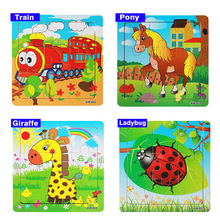 Cute Cartoon Baby Puzzle Wooden Small Piece Kids Toy 3D Wooden Jigsaw Puzzle Educational Toys For Children juguetes educativos(China)
