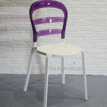 Minimalist Modern Design Transparent Double Color Chair Beautiful different colorful dining chair furniture fashion Wien Chair
