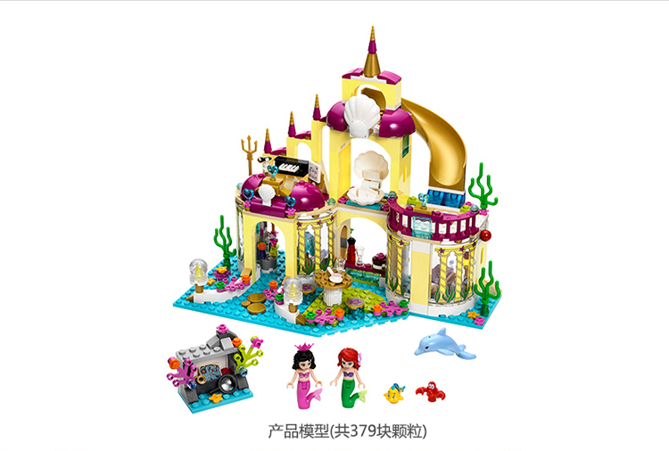Pogo Lepin 380Pcs 10436 Mermaid Series Princess Undersea Palace Girls Friends Building Blocks Bricks Toys Compatible Legoe<br>