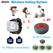 Newest CE certification guest paging system waiter server paging service call system wrist watch wireless receiver