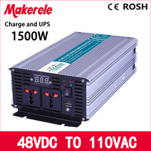 MKP1500-481-C 1500w Pure Sine Wave UPS inverter 48v to 110vac solar inverter off grid voltage converter with charger and UPS