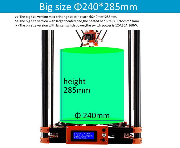 3d printer(6)-2