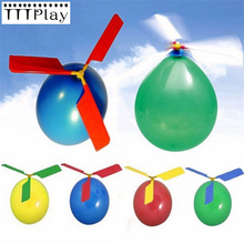 10pcs/lot Traditional Classic Aircraft Helicopter Balloon Outdoor Playing Inflatable Flying Toys Balloon Birthday Party Supplies(China)