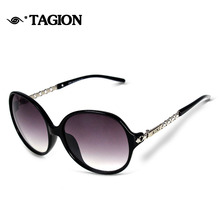 2015 Hot Selling Low Price Women Sunglasses Women's Glasses Luxury Brand Sun Glasses Female Oculos De Sol Feminino 3202(China)
