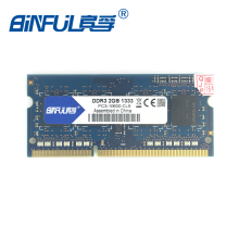 Binful Original New Brand other brands ddr3 2GB PC3-10600 1333mhz MEMORY ram 204PIN Laptop SDRAM Notebook