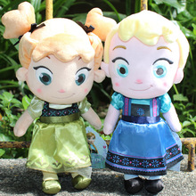 Disney Kid Toys 30cm Q Version Childhood Plush Elsa Doll Anna Doll Frozen Elsa Anna Baby Plush Soft Toy Princess Brinquedos(China)