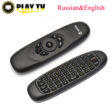 Genuine English Russian C120 air mouse rechargeable fly mouse keyboard for Smart TV BOX Computer Mini PC(China)