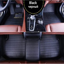 Custom car floor mats for Mitsubishi Pajero ASX Lancer SPORT EX Zinger FORTIS Outlander Grandis Galant car styling  floor mat