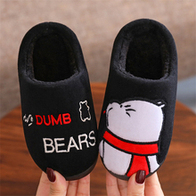 2018 Winter Home Shoes Baby Girls Boys Kids Slippers Cotton Warm Soft Falt Non-slip Family House Child Slippers Size 24-45