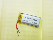 3.7V 450mAh 602040 Lithium Polymer Li-Po li ion Rechargeable Battery cells For Mp3 MP4 MP5 GPS PSP mobile bluetooth