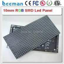 2017 2018 Leeman Sinoela P10 smd outdoor led display-P10 outdoor rgb led panel-P10 outdoor led display panel board