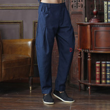New Arrival Chinese Men's Kung Fu Trousers Cotton Linen Kung Fu Pant Tai Chi Pants Wu Shu Pants Size M L XL XXL XXXL W40(China)