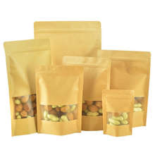 DoreenBeads General Kraft Paper Empty Tea-leaf Dried Fruit Bag Pouch Cookie Candy Chocolate Snack Package Doypack Stand Up 10PCs