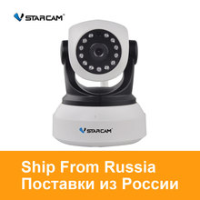 Buy Vstarcam C7824WIP 720P HD IP Camera Video Surveilance Wireless Wifi IR-Cut Camera CCTV Indoor Network Night Vision Baby Monitor for $29.64 in AliExpress store