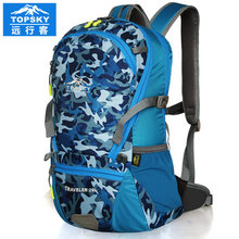 Topsky 20L ACT Camping bag External Frame sport women bag men travel backpack mochilas Hiking climbing Backpack running bags(China)